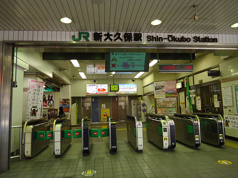 how to get to shinjuku prince hotel from narita airport